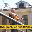 Акустический концерт с крыши автобуса. Белорусские музыканты поддержали медиков и пациентов больниц