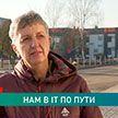 IT-университет в Вилейке: депутат Татьяна Титуленко озвучила Президенту смелое предложение