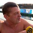 V открытый Кубок Беларуси по спортивному зимнему плаванию стартовал на Комсомольском озере