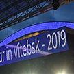 «Славянский базар»: сегодня будут названы победители конкурса исполнителей эстрадной песни «Витебск-2019»