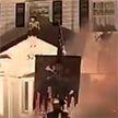 Дом украсили к Хэллоуину, а соседи позвонили пожарным