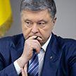 На Петра Порошенко напали
