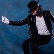 Стало известно о тайном завещании Майкла Джексона