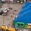 Взрыв прогремел в Киеве у станции метро «Минская»