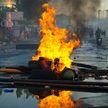 Протесты в Колумбии не прекращаются уже месяц