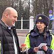В Гомеле девушки-инспекторы ГАИ поздравят автовладельцев