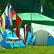 Международный лагерь «Бе-La-Русь» собрал полтысячи человек
