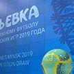 На II Европейских играх cборная Беларуси по пляжному футболу сыграет в одной группе c командами Португалии, Швейцарии и Румынии