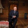 Репетицию спектакля «Павлинка» показали в Купаловском театре для Лукашенко и прессы: о чем Президент говорил с артистами?