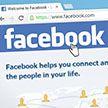 Facebook могут оштрафовать на $5 миллиардов