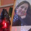 Шесть лет и шесть месяцев лишения свободы: суд вынес приговор по делу о гибели школьницы в агрогородке Озёры