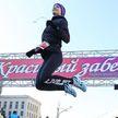 Самый красивый и женственный забег Beauty Run 2020 пройдёт в Минске 8 марта