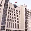 Лукашенко 5 декабря встретится с представителями 6-го и 7-го созывов парламента