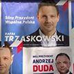В Польше день тишины перед президентскими выборами