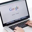 Не время шуток: Google откажется от розыгрышей на 1 апреля