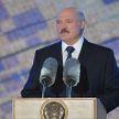 Лукашенко: белорусский народ пережил немало бед, но ни перед кем не становился на колени