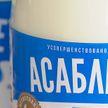 Молоко, которое можно всем: на Лунинецком молочном заводе запустили новую линию продукции