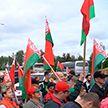 «За единую Беларусь!»: патриоты отпраздновали годовщину начала автопробегов