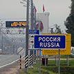 Граница России открыта для  транзита белорусов – правительство РФ