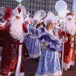 Шествие Дедов Морозов в Минске: даже взрослые поверили в сказку