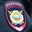 Москвич завещал имущество соседям по коммуналке и был найден мертвым в кладовке