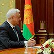 Лукашенко поддержал кандидатуру Мясниковича на пост председателя Коллегии ЕЭК