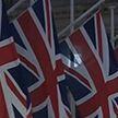 Последние часы: как Великобритания покидает ЕС