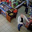 Угрожал пистолетом в магазине: СК завершил расследование уголовного дела