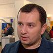 Smart Patent-2018: ярмарка инновационных идей в Минске