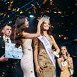 «Мисс Украина-2018»: 23-летняя киевлянка стала обладательницей титула