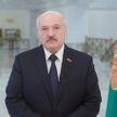 Лукашенко: Беларусь видит большие перспективы в выходе на китайские онлайн-площадки для продвижения товаров и услуг в сферах образования, туризма, медицины