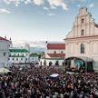 Музыкальный фестиваль «Классика у Ратуши» открывается в столице