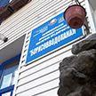 Коммунальное ЧП в Борисове: 150-тысячный город остался без холодной воды