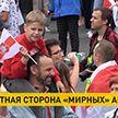 Акции протестов в Беларуси: зачем родители приводят на митинги своих детей?