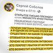 Литовцы хотят знать, за чей счёт живёт белорусская оппозиция в Вильнюсе