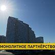 Minsk World: стройка без остановки. Сколько нужно бетона и стали, чтобы построить город в городе?