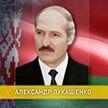Александр Лукашенко поздравил Дмитрия Медведева с днём рождения