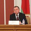 Совместное заседание коллегий МИД Беларуси и России прошло в Минске