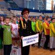 Соревнования среди детей и подростков по гандболу «Стремительный мяч» завершились в Минске