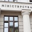МВД: на протестных акциях 12 октября задержаны 186 человек