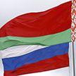 Форум регионов Беларуси и России: какие итоги он принес и почему эта площадка – уникальная?