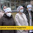 Участники марафона в поддержку медработников посетили больницы