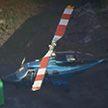 Американцу отрубило голову винтом вертолёта