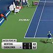 Четыре белоруски могут сыграть в открытом чемпионате США по теннису