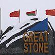 Железнодорожный терминал построят в индустриальном парке «Великий камень»