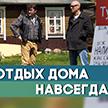 Как пандемия повлияла на туризм и что происходит с туротраслью Беларуси?