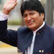 Эво Моралес объявил о сложении полномочий главы государства