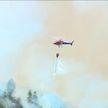 Лесной пожар бушует на Канарских островах (ФОТО, ВИДЕО): причина – использование сварочного аппарата