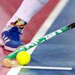 Кубок мира по индор-хоккею пройдет в Бельгии в 2021 году