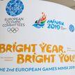 II Европейские игры: белорусским альпинистам передали «Пламя мира», и они начали восхождение на гору Монблан